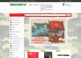 Military78.ru thumbnail