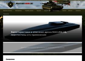 Militaryarms.ru thumbnail