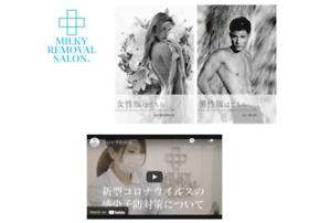 Milky-removal.jp thumbnail