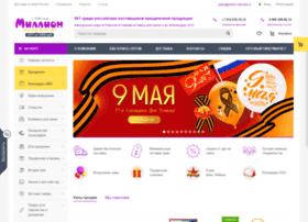 Million-otkrytok.ru thumbnail