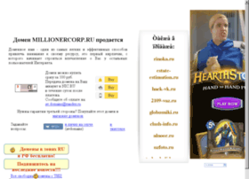 Millionercorp.ru thumbnail