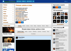Millionstatusov.ru thumbnail