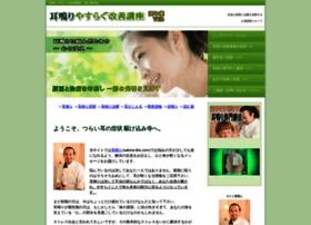 Miminari-web.net thumbnail