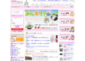Min-ichikawa.jp thumbnail