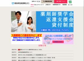 Minamata-hp.jp thumbnail