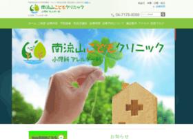 Minaminagareyama-kodomo.jp thumbnail
