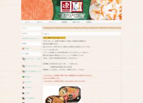 Minamoto-online-shop.jp thumbnail