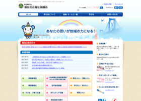 Minato-cosw.net thumbnail