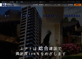 Minato.company thumbnail