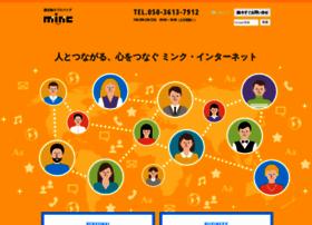 Minc.ne.jp thumbnail