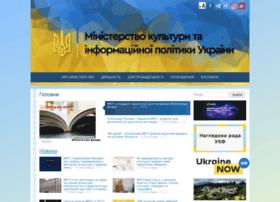 Mincult.gov.ua thumbnail