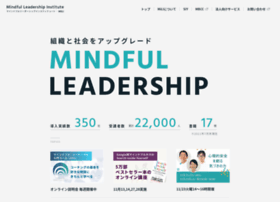 Mindful-leadership.jp thumbnail