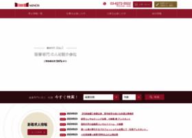 Minds-web.co.jp thumbnail