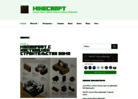 Minecraft-guide.ru thumbnail