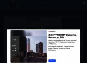 Minecraft20.ru thumbnail