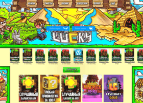 Minecraftlucky.ru thumbnail