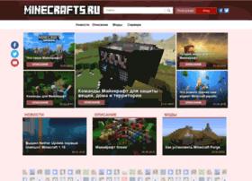 Minecrafts.ru thumbnail