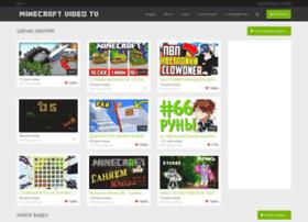 Minecraftvideo.tv thumbnail