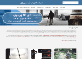 Minedetector.net thumbnail