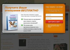 Mineevaelena.ru thumbnail