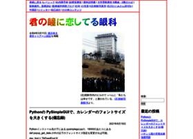 Minemura.org thumbnail