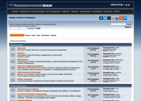 Mineralforum.ru thumbnail