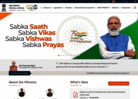 Mines.gov.in thumbnail