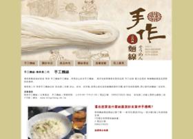 Mingcheng.idv.tw thumbnail