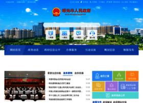 Mingguang.gov.cn thumbnail