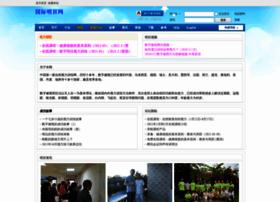 Mingmu.net thumbnail