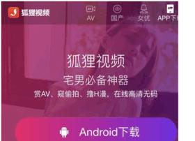 Mingzi517.cn thumbnail