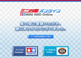 Mini4wd.jp thumbnail
