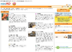 Miniad.jp thumbnail