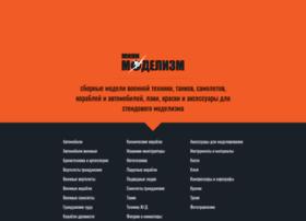 Minimodelism.ru thumbnail
