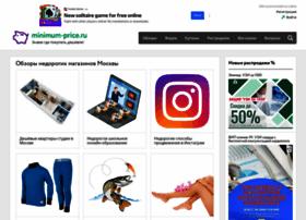 Minimum-price.ru thumbnail