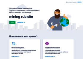 Mining-rub.site thumbnail