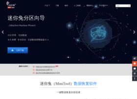 Minitool.com.cn thumbnail