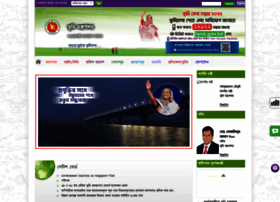 Minland.gov.bd thumbnail