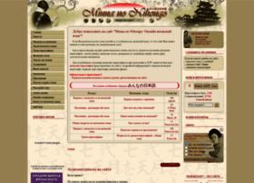 Minna-no-nihongo.ru thumbnail