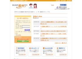 Minnanokyozai.jp thumbnail