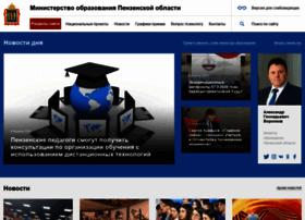 Minobr-penza.ru thumbnail