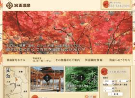 Minoo-onsen.co.jp thumbnail