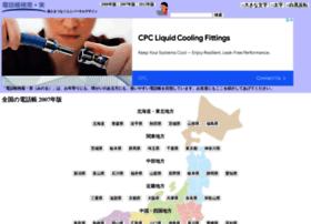 Minorusan.net thumbnail