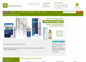 Minoxidils.ru thumbnail