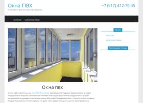 Minpromrb.ru thumbnail