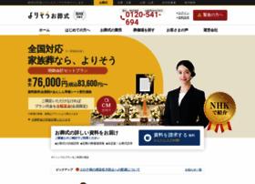 Minrevi.jp thumbnail