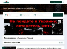 Minsk.avizinfo.by thumbnail