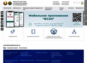 Mintrud.gov.by thumbnail