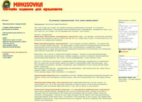 Minusovka.com.ua thumbnail