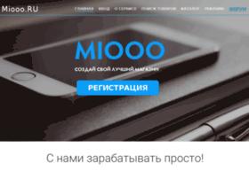 Miooo.ru thumbnail